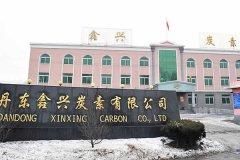Dandong Xin Xing Carbon