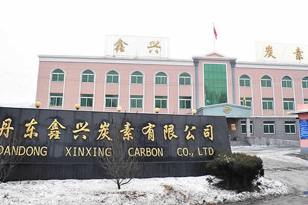 <b>Dandong Xin Xing Carbon</b>