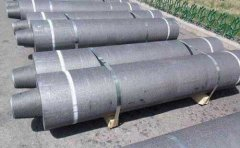 UHP graphite electrode meaning? UHP electrode data sheet