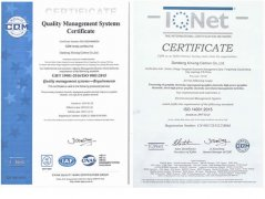 ISO9001 & ISO14001 Certificate