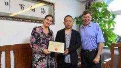 Graphite Electrodes Best Vendor Certificate