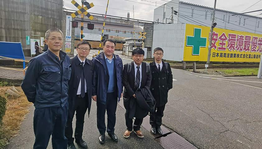 <b>Visit Japan graphite electrode workshop</b>