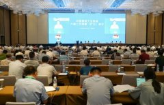China Iron and Steel Industry Association convened, steel self-sufficiency ha