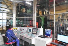 Graphite electrodes production process is under timely online control