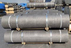 Where is graphite electrode factory in ch