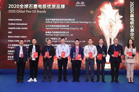 DanCarbon was Awarded 2020 Global Premium